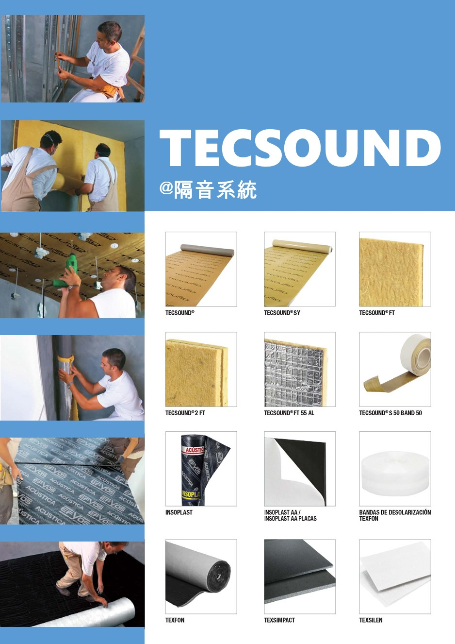 Tecsound